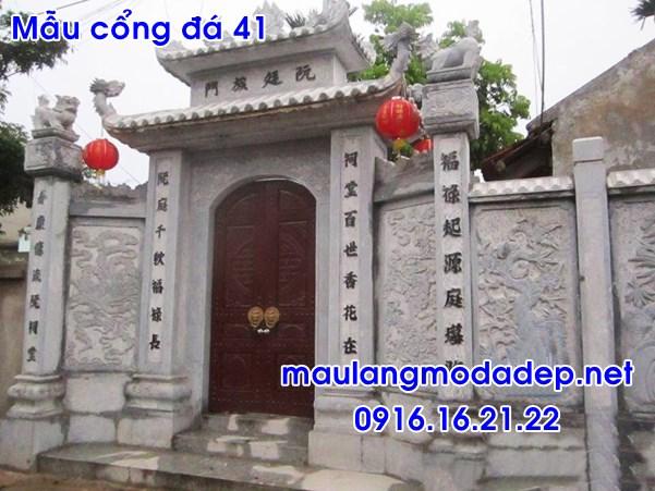 Mẫu cổng nhà thờ họ đẹp bằng đá 41 - mẫu cổng tam quan đá xanh đẹp