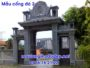 Mẫu cổng tam quan đá đẹp nhất 2 - cổng tam quan đá