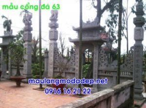 Ảnh cổng nhà thờ họ bằng đá 63