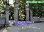 Ảnh cổng nhà thờ họ bằng đá 67