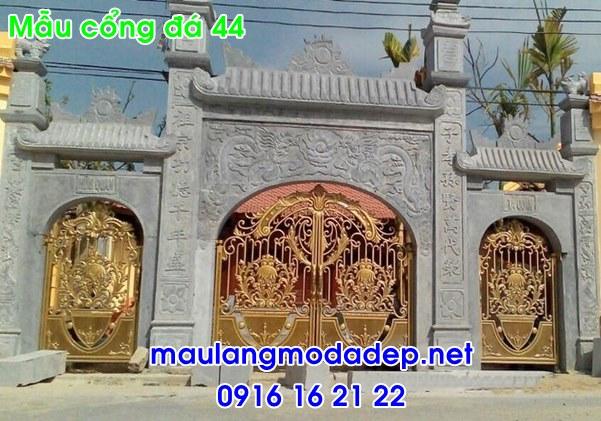 Ảnh cổng nhà thờ họ 44