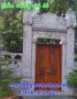 Ảnh cổng nhà thờ họ 45