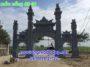 Mẫu cổng chùa đẹp bằng đá 56