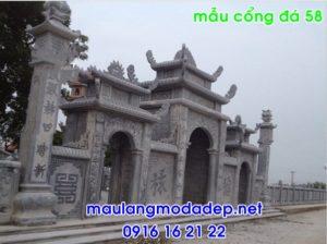Mẫu cổng chùa đẹp bằng đá 58