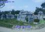 Các mẫu lăng mộ đẹp gia đình xây đẹp bằng đá 104