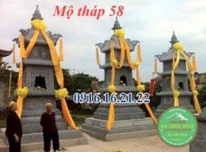 Mẫu mộ đá hình tháp 58