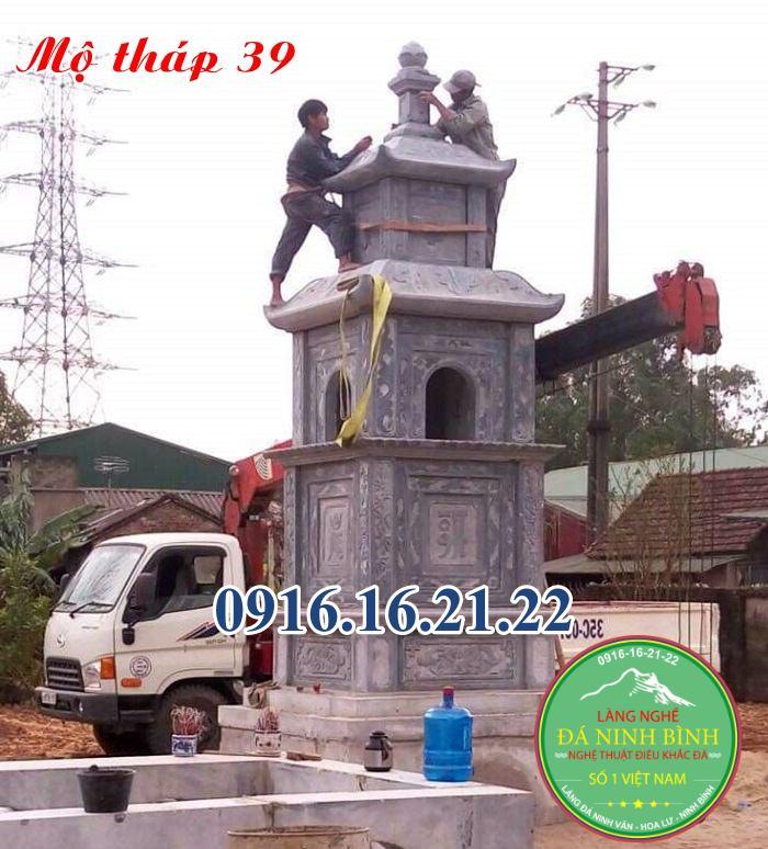 Mộ hình tháp 39