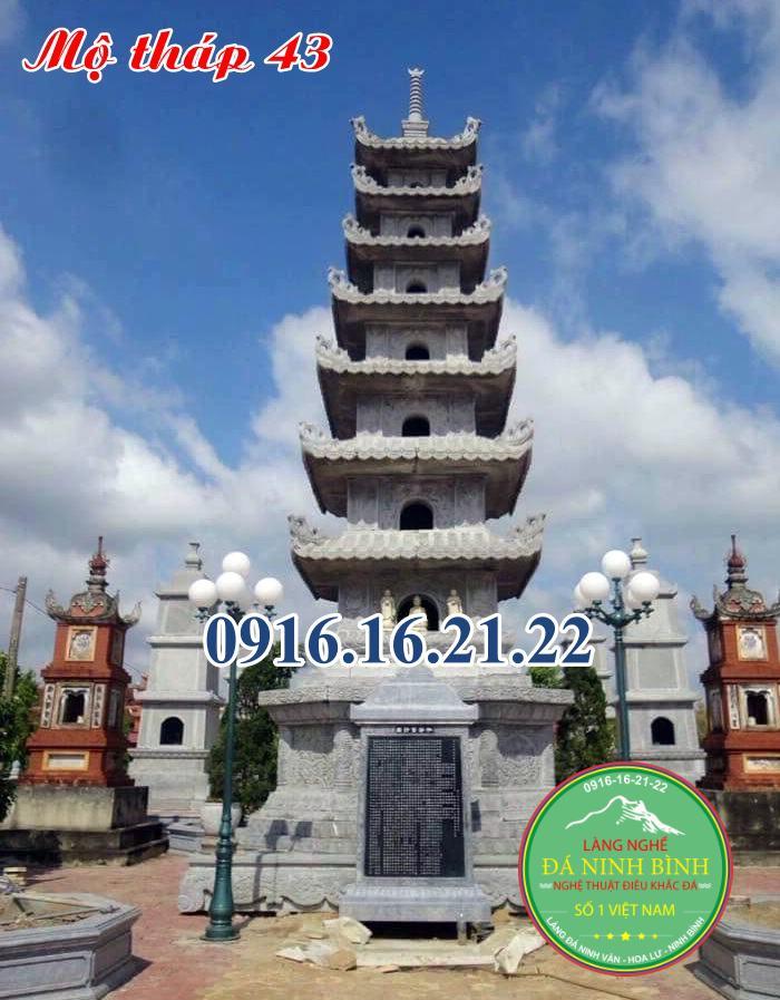 Mộ tháp đá 43