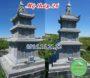 Mộ tháp đá đẹp 26