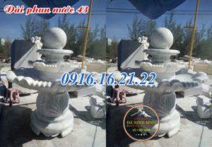 Đài phun nước tháp bi 43