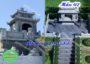 Miếu quan âm trang thờ phật bằng đá tại hòa bình 02